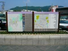 太宰府市サイン